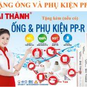 Ong_may_nuoc_nong_nang_luong_mat_troi_dai_thanh
