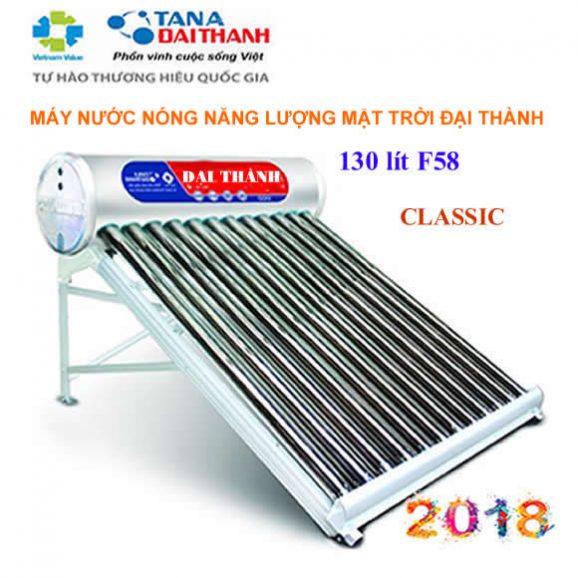 may_nuoc_nong_nang_luong_mat_troi_-dai_thanh_130L