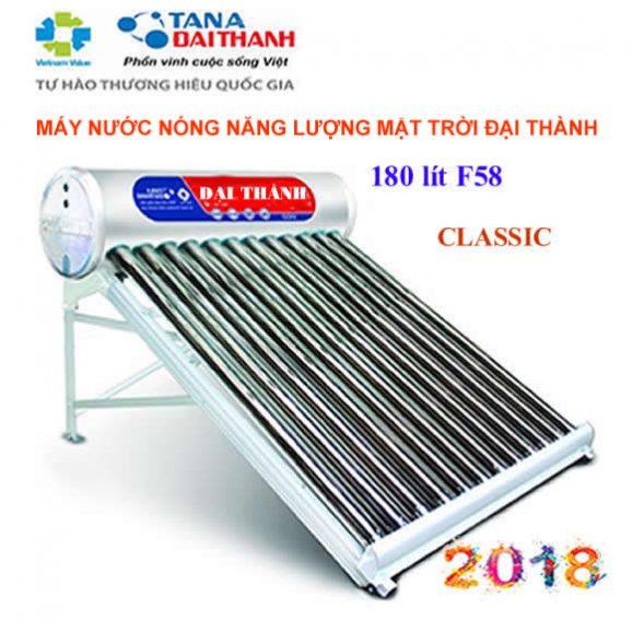 may_nuoc_nong_nang_luong_mat_troi_180L_dai_thanh_classic