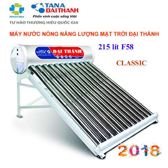 may_nuoc_nong_nang_luong_mat_troi_215L_dai_thanh_classic