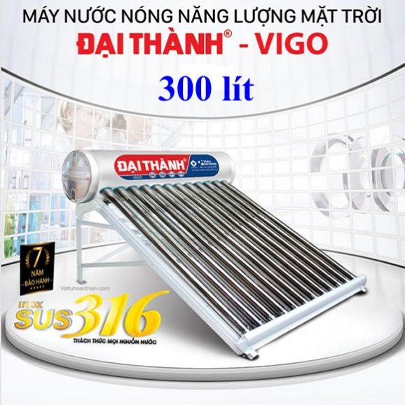 may-nuoc-nong-nang-luong-mat-troi-dai-thanh-300L-Vigo