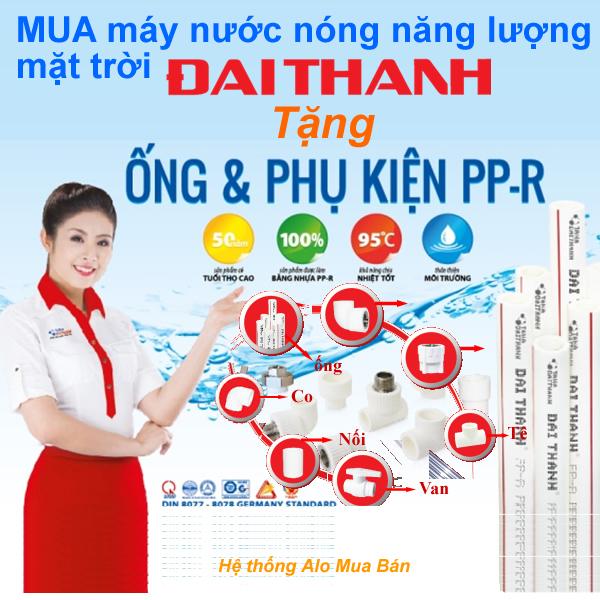 tang-ong-phu-kien-PPR-Dai_Thành